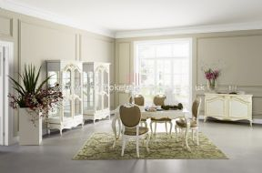 Glamour Dining Room Collection